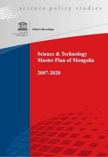 D8 2 dissemination plan memfis for Dissemination plan template