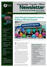 No.5, April 2011 - City University of Hong Kong