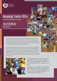 KTO Leaflet - City University of Hong Kong