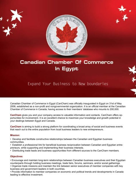 upon presenting CanCham Membership Card - Canadian Chamber