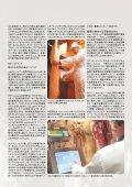 noax 事例報告 ドイツ食肉加工企業 Heinz-Tummel社 - Euro-Far East - Page 3