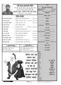 aV fo|ky; us euk;k viuk 17ok - Kewal Sach Times - Page 7