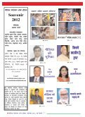 ehfM - Media Federation Of India - Page 3