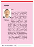 ehfM - Media Federation Of India - Page 4