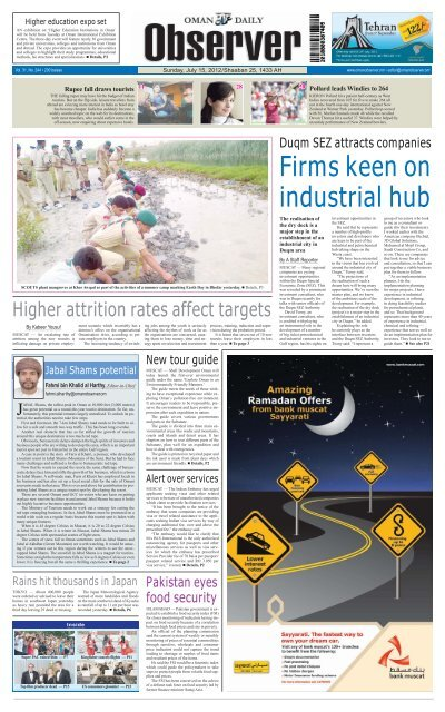 classified section - Oman Daily Observer