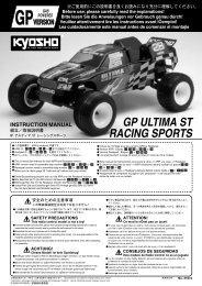 GP ULTIMA ST RACING SPORTS - Kyosho