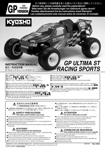 GP ULTIMA ST RACING SPORTS - Kyosho
