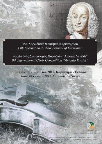 """Φεστιβάλ 2011 - Choir Competition and Choir Festival """"Antonio ..."""