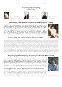 """Φεστιβάλ 2011 - Choir Competition and Choir Festival """"Antonio ... - Page 3"""