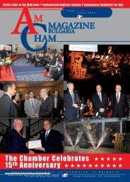 The Chamber Celebrates 15th Anniversary