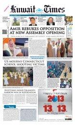 GANGNAM StylE - Kuwait Times