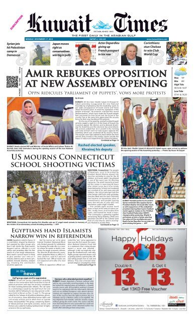 AMIR REbUkES OPPOSItION At NEw ASSEMbly     - Kuwait Times