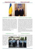 Політика - Embassy of India, Kyiv - Page 3