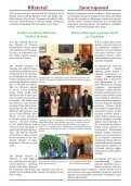 Політика - Embassy of India, Kyiv - Page 5