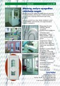 Alternatív energialehetőségek - ház, kert - Page 5