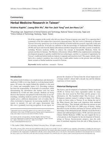 ayurvedic medicine paper term