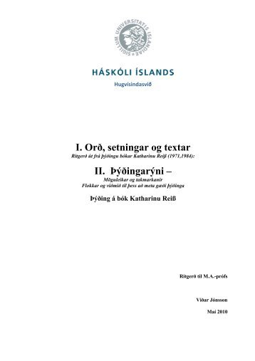 I. Orð, setningar og textar II. Þýðingarýni – - Skemman