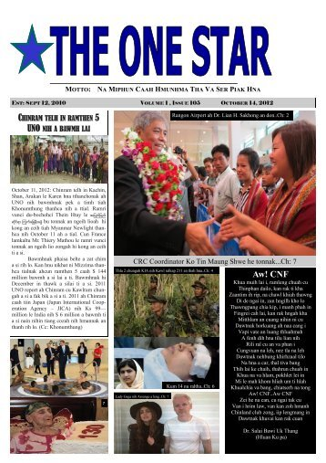 kanmah thawng - The One Star News