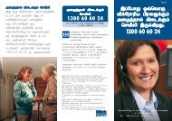 Tamil - Now every Victorian has a NURSE-ON - health.vic.gov.au