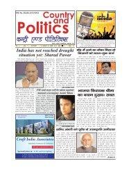 k - News Paper Association of India