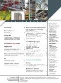 """Скачать журнал """"CADmaster #3(28) 2005 (июль-сентябрь - Page 5"""