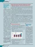 """Скачать журнал """"CADmaster #3(28) 2005 (июль-сентябрь - Page 6"""
