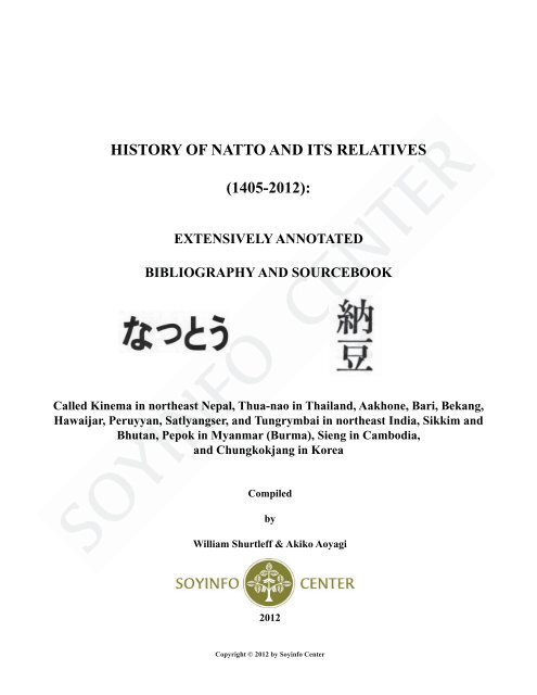 History of Natto and Its Relatives (1405-2012 - SoyInfo Center
