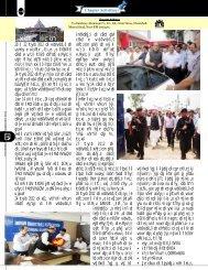 September 2012 IIA NEWS - Indian Industries Association