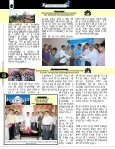 September 2012 IIA NEWS - Indian Industries Association - Page 5