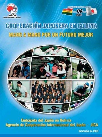 1) Cooperación financiera no reembolsable - JICA Bolivia