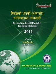 Secondary-Level (Punjabi) Teaching Material