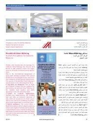 Privatklinik Wien-Währing Austria's first address for Aesthetic Medicine