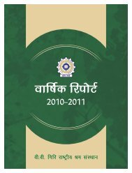 Annual Report Hindi-2010-11.pdf