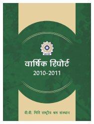 Annual Report Hindi-2010-11.pdf