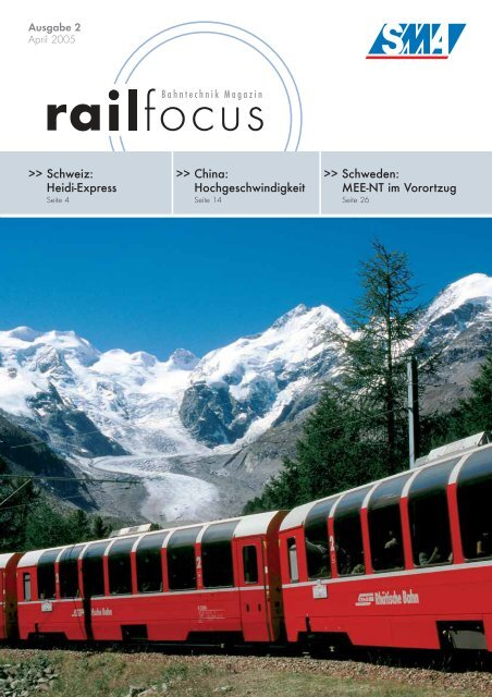 Schweiz: Heidi-Express >> China ... - SMA Railway