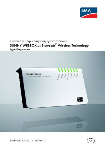 an analysis of the safety of the bluetooth wireless technology Microwave radiation exposure dangers from bluetooth any type of wireless technology  bluetooth radiation hazards and safety testing bluetooth.