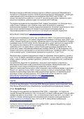 База данных по международной работе с молодежью - Dija - Page 6
