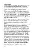 База данных по международной работе с молодежью - Dija - Page 7