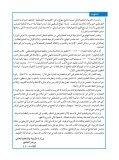 15.pdf - Page 4