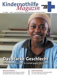 Kindernothilfemagazin 2/2005