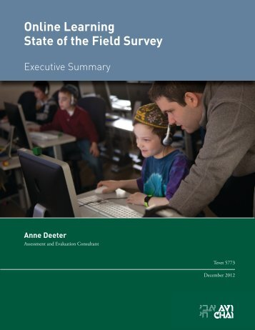 Online Learning: State of the Field Survey - Avi Chai