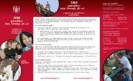 Ontario Budget 2008 Highlights - Tamil