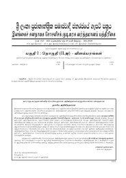 09th September I-IIA (T) 2011.pmd