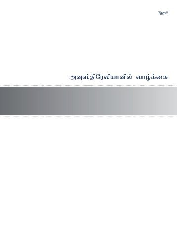 Life in Australia - Tamil - Department of Immigration & Citizenship