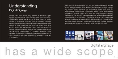 Digital Signage - Sony