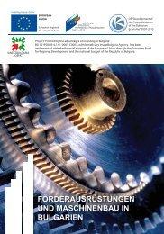 Dienstleistungen von Bulgarische Agentur für Investitionen