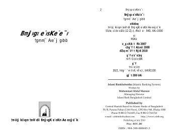 Bmjvgx e¨vsKe¨e¯'v - Islami Bank Bangladesh Limited