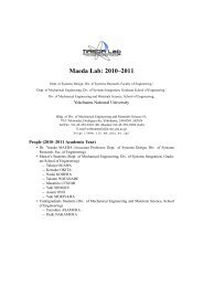 Mechanical Analysis of Robotic Manipulation - MAEDA Lab