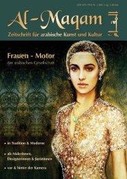 Ulrike-Zeinab Askari - Al-Maqam, Zeitschrift für arabische Kunst und ...