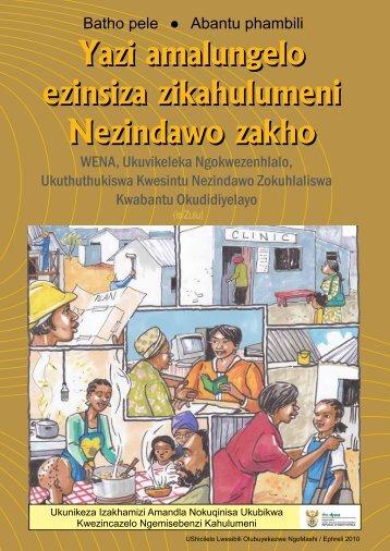 Uthini Umthetho? - Department of Public Service and Administration